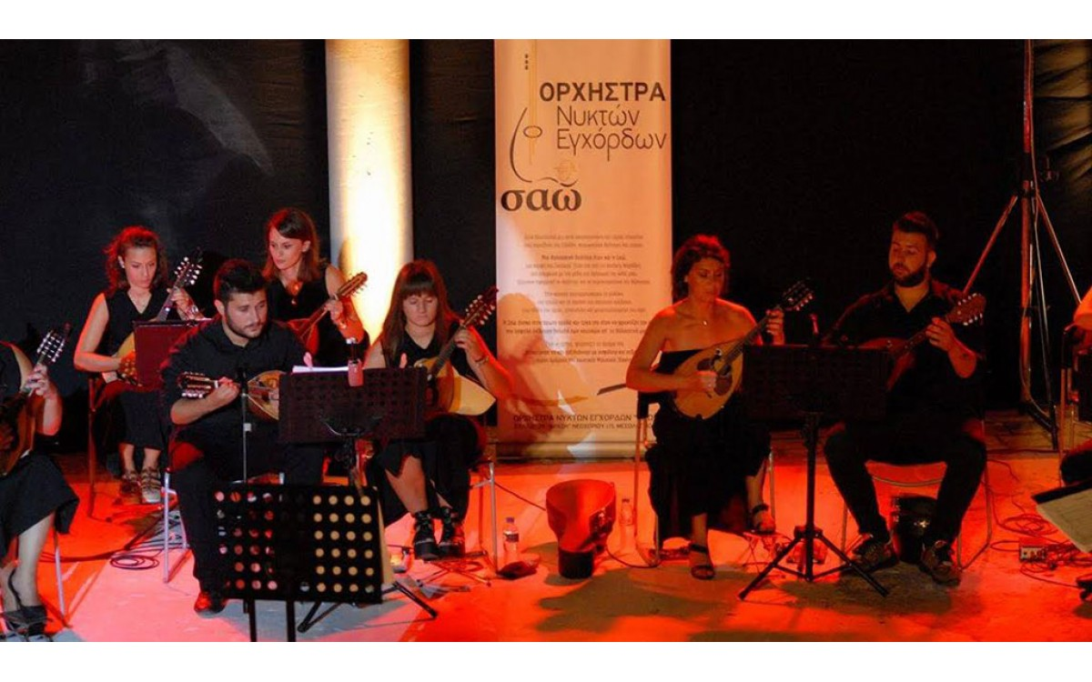 Marios Fragoulis Concert, Ancient Theater of Oiniades
