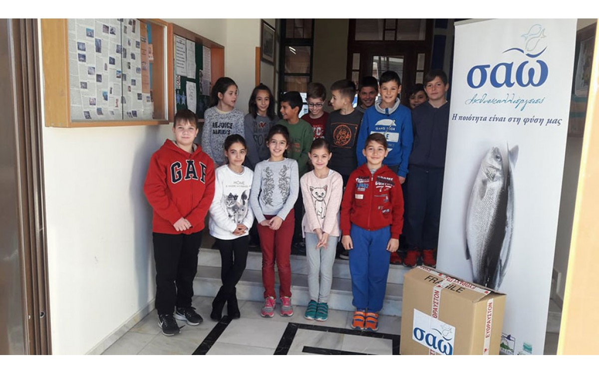 Technological equipment contribution of the 1st Primary School of Neochori